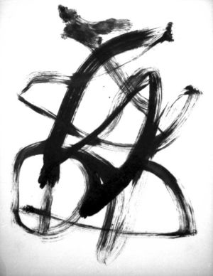 Encre de chine sur papier  - 65x50cm - Signature en bas à droite