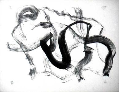 Encre de chine sur papier - 65x50cm - Cachet de la signature en bas à gauche